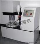 砂浆耐磨试验机  MTSL-1