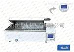 杭州聚同 三用恒温水箱 JTH-320参数 厂家直销