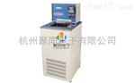 低温冷却液循环机JTDL-1015高颜值低温冷却液循环机