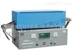 厂家直供快速连续灰分测定仪,煤炭化验分析仪器