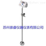 PAN-1(L)供应日本爱宕浸入式数显糖度计