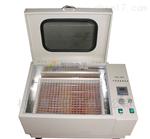 空气浴恒温摇床NS-211C恒温振荡器