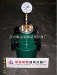 防日式混凝土含气量测定仪 HC-7L型防日式混凝土含气量使用方法