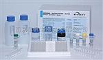 人血清IgA(液体)70-80%纯度,现货促销