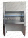 实验室不锈钢通风柜ZJ-TFG-12,1.5米