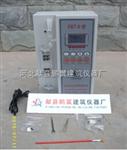 全自动勃式比表面积测定仪 FBT-9型水泥比表面积测定仪使用方法