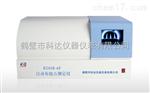 煤炭灰熔点测定仪    微机灰熔融性测试仪  厂家旺季促销