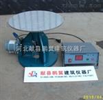 电动跳桌|NLD-3型水泥胶砂流动度测定仪使用方法
