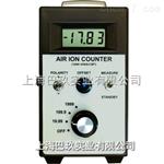 AIC-1000负离子检测仪,负离子检测仪价格,负离子检测仪