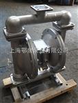 不锈钢卫生级气动隔膜泵,304不锈钢气动隔膜泵,316l卫生级隔膜泵