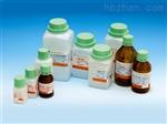 3,5-二碘-L-酪氨酸