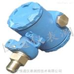 山东压力传感器,济宁压力变送器