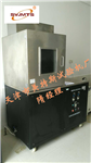 MTSY-9全自动陶瓷砖抗热震性测定仪厂家热销