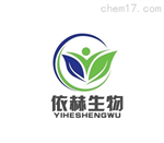 四丁基醋酸铵 CAS号:10534-59-5 生产厂家