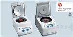 德国sigma6-16实验室大容量离心机,离心机,离心机特价