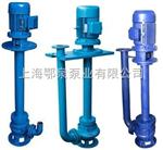 200YW250-15-18.5液下排污泵