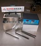 防水卷材低温柔度试验仪使用方法