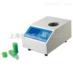 WRS-1微机熔点仪-1系列 微机熔点仪特价