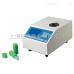 WRS-2R微机熔点仪 微机熔点仪特价