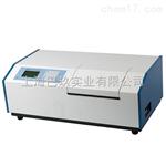 自动旋光仪WSG-3D 自动旋光仪特价