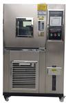 JD-8001恒温恒湿试验箱生产商|价格