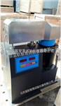 MTSH-3型 电脑沥青混合料拌和机价格,电脑沥青混合料拌和机生产厂家