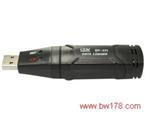 温湿度数据记录器 USB型温湿度计 带分析软件