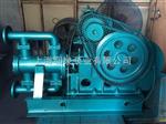 WB柱塞式往复泵,WB1电动往复泵,WB2系列电动往复泵