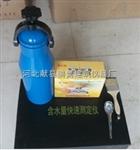 土壤含水量测定仪使用方法