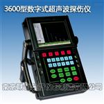 数字式超声波探伤仪,无损检测设备