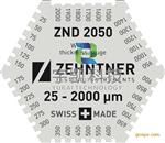 瑞士杰恩尔zehntner ZMM5000数字路面标线测厚仪