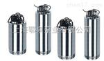 全不锈钢小型潜水泵,手提式轻型不锈钢潜水泵