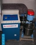 砌墙砖抗压强度专用搅拌机使用方法