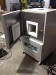 高温1400℃箱式电阻炉GBX-2-14A   高温箱式电炉   一体箱式马弗炉