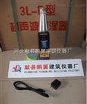 砂浆回弹仪使用方法