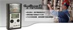 GA-21plus - 综合烟气分析仪