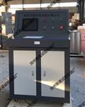 MTSH-6型微機控製管材耐壓試驗機