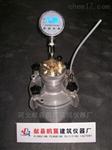 数显混凝土含气量测定仪最新价格