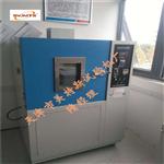 ZSY-37型臭氧老化箱创新升级
