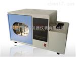 微机全自动定硫仪  高效全自动多样定硫仪