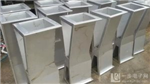 不锈钢巴歇尔槽