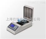 原位杂交仪SH1000_原位杂交仪_原位杂交仪价格
