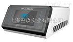 供应细胞融合仪 CRY-3B细胞融合仪价格