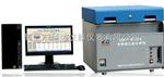 KDGF-8000A全网热销全自动工业分析仪   工业分析仪厂家