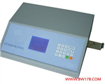 X荧光硫钙铁分析仪