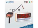 生产手持手提便携式钢水熔炼测温仪