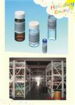 ABO血型定型试剂盒