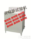 天津陶瓷砖吸水率测定仪,陶瓷砖吸水率测定仪厂家,吸水率测定仪批发