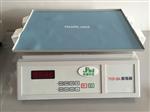 TYZD-IIIA数显梅毒旋转仪,梅毒振荡旋转仪价格