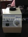 XH-C旋涡混合器混合仪